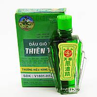 Вьетнамское лечебное масло 12мл. Хонг Линь Кьот