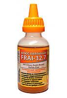 Флюс паяльний FRAI-32,7