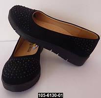 Туфли для девочки, 30 размер (18.8 см), тракторная подошва