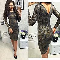4f02ea04b3f Турецкие платье — купить недорого у проверенных продавцов на Bigl.ua ...