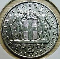Монета Греции 2 драхмы 1967 г