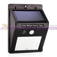 Настенный уличный светильник XF-6009-20SMD**