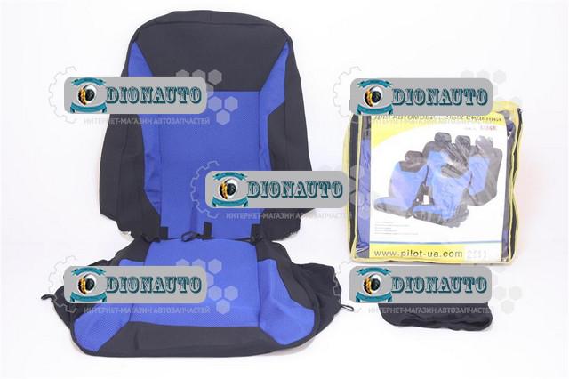 Чехлы сидений 2111 черные с синими вставками к-т ВАЗ-2111