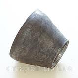 Перехід Dу50/32 сталевий концентричний 60*3-38*3 ГОСТ 17378-01, фото 8
