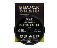 Шок лидер Esp Shock Braid