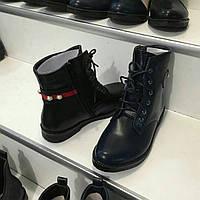 Весенние ботинки для девочек