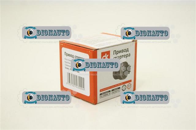 Бендикс 406 дв 3302,3110 ДК (привод стартера) ГАЗ-2217 (Соболь) (42.3708-10)