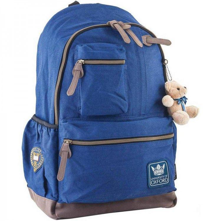 511d68e13bd1 Универсальный Молодежный Рюкзак Yes! Арт. 554086 — в Категории ...