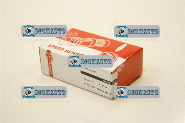 "Датчик скорости 1118-3843010 AURORA ВАЗ-1118 ""Калина"" (21700 /SPS-LA1118)"