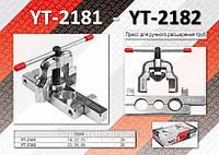 Набор инструмента для развальцовки труб d - (19, 22, 25)мм, YATO YT-2181