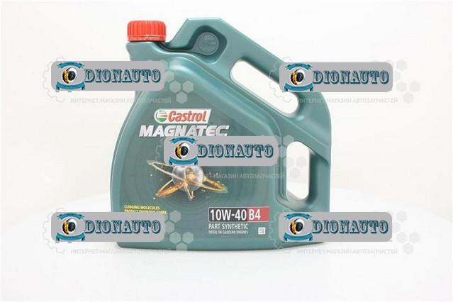 Масло Castrol Magnatec Diesel 10W40 4л (полусинтетика)  (RU-MAGDB4-4X4S)