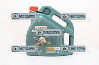 Масло Castrol Magnatec 5W40 4л (синтетическое)_  (N4-MAG54A3-4X4S)