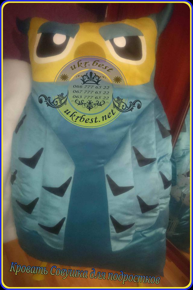Незабываемый подарок для детей и подростков - кровать для игр, чтения и сна детей и подростков - огромная Сова! Сказка оживает на глазах. Производитель UkrBest, Украина