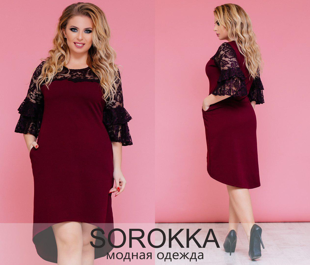 Платье женское с удлиненной спинкой, большого размера  50,52,54,56,58,60