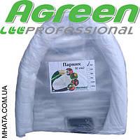 Теплица (парник) Agreen 10м плотность 50 г/м2