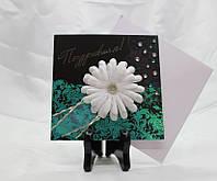 Поздравительная открытка ручной работы №Р-951 - Поздравляю