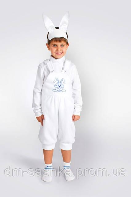 Детский карнавальный костюм Эконом «Зайчик» рост 80-86