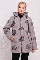 Весенние, осенние женские куртки большого размера