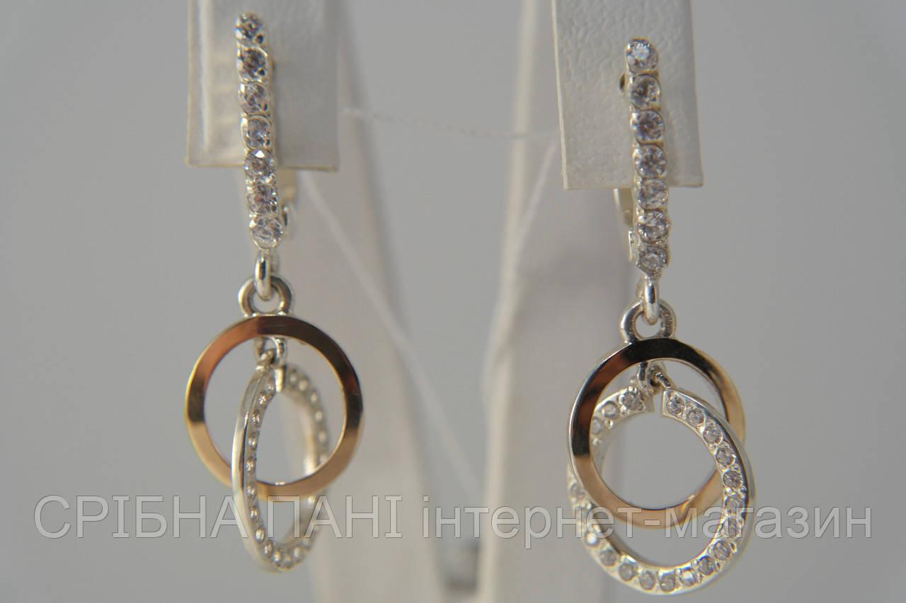 Серебряные серьги с золотыми вставками - СРІБНА ПАНІ интернет-магазин в  Броварах ece94c23ff2