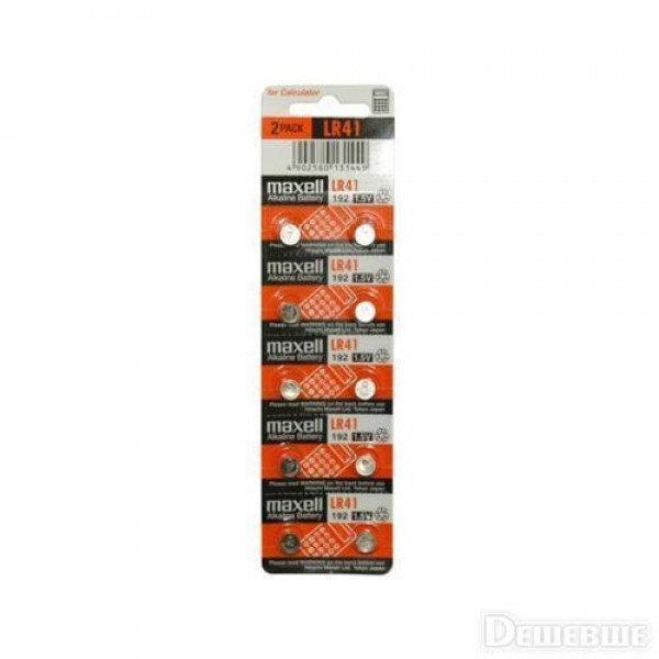 Часовая алкалиновая батарейка G3 Maxell