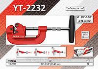 Труборез для труб (пластик, алюминий, медь) Ø = 10-40мм, YATO YT-2232