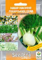"""Набор """" Лекарственные травы для похудения"""" ТМ """"SeedEera"""" NEW"""