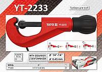 Труборез для труб (пластик, алюминий, медь) Ø = 6-45мм, YATO YT-2233, фото 1