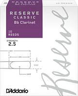 Трости для кларнета Bb D`ADDARIO DCT1025 Reserve Classic Bb Clarinet #2.5 - 10 Box