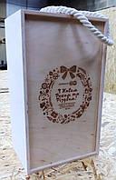 Подарочная упаковка, коробка деревянная