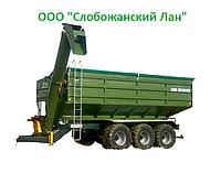 🇺🇦 Перегрузочный бункер накопитель ПБН-40 (трехосный)