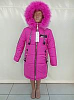 """Зимняя куртка для девочки """"Мода"""" малина"""