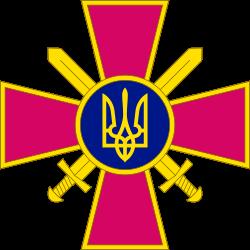 Військова частина А2615 103