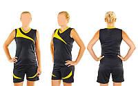 Форма баскетбольная женская Leader 103  B103-BK (черный)