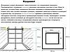 Двухосный солнечный трекер Sunway-20/K (на 20 панелей), фото 5