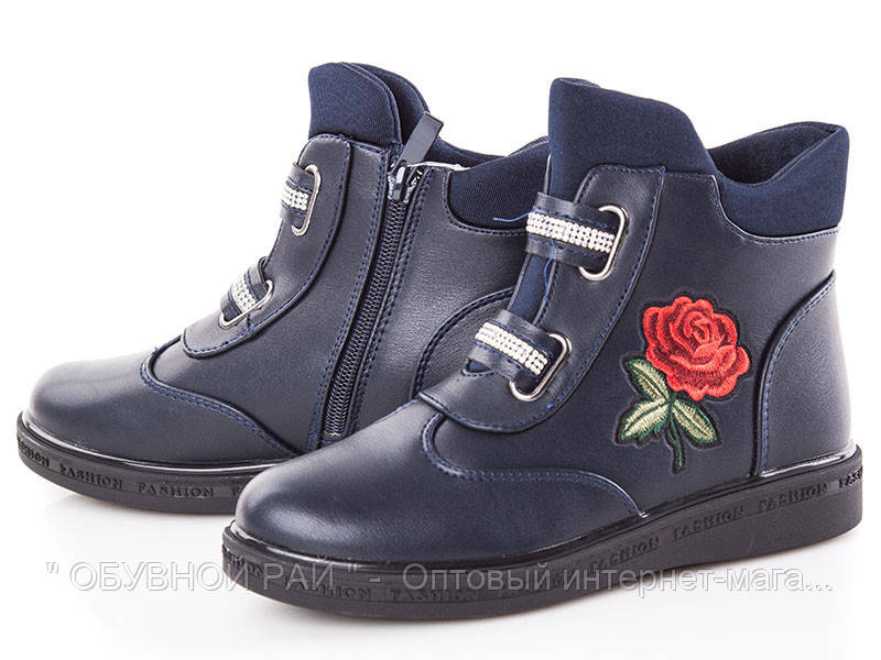 f3d52a71 Детская демисезонная обувь оптом. Весенние ботинки для девочек от ТМ. Lilin  ( рр.