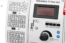 Токарный станок  CORMAK TYTAN 400, фото 3