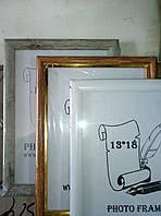 Рамка для фото 13*18 см