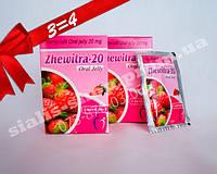 Zhewitra 20 Oral Jelly ОРИГИНАЛ