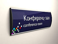 Табличка надверная алюминиевая для сменной информации, 210х68 мм (Вкладыш: Прозрачный ПВХ;  Крепление: Двухсторонний скотч;), фото 1