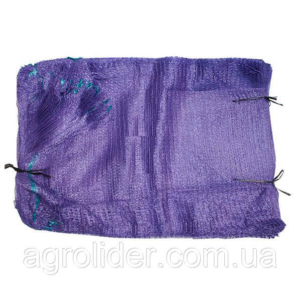 Сетка овощная 40*60 (до 20 кг) Фиолетовая