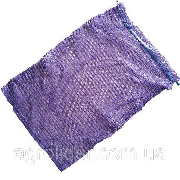 Сетка овощная 45*75 (до 30 кг) Фиолетовая