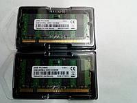 Новая оперативная память DDR2 2G PC2-5300 667MHz для ноутбука Гарантия