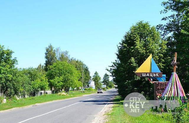 Відділ освіти, молоді та спорту Шацької районної державної адміністрації 101