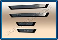 Комплект нержавеющих накладок на пороги Omsa к Пежо 208 2012+ гг.