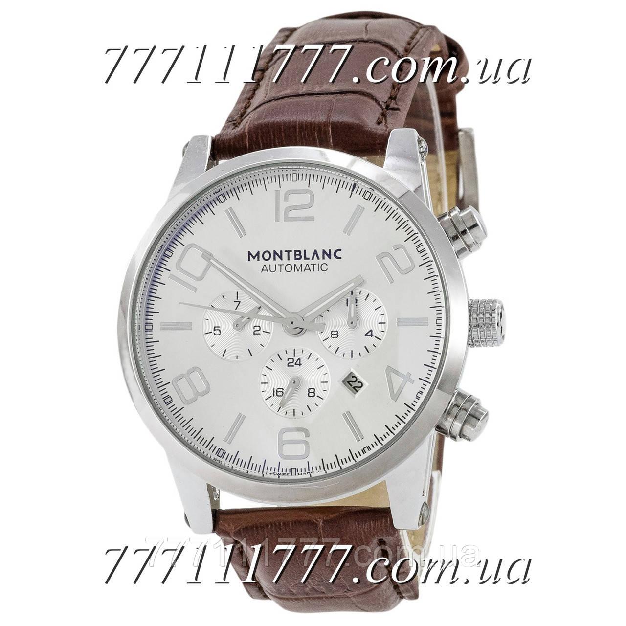 Часы наручные мужские монблан часы наручные касио с будильником