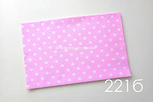 Ткань бязь Горох на розовом 12 мм (№221б) ОСТАТОК 2,2 +0,75 м