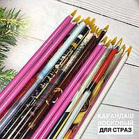 Восковый ( липкий ) карандаш для страз