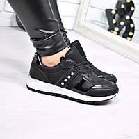 Кроссовки кеды женские Perl черные 4099, спортивная обувь