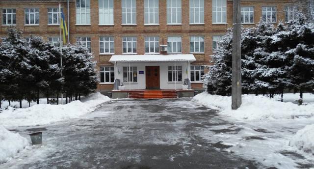 Управління освіти Шевченківської районної в місті Києві державної адміністрації 103