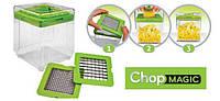 Овощерезка для быстрой нарезки фруктов и овощей Chop Magic